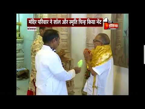 1st  इंडिया न्यूज़ के CMD जगदीश चंद्र पहुंचे बांसवाड़ा के मां त्रिपुरा सुंदरी मंदिर