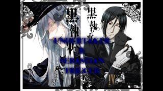 Sebastian & Undertaker Trigger AMV