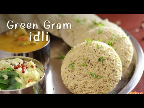 Green Gram Idli | Breakfast Recipe | Moongdal Idli | Ventuno Home Cooking