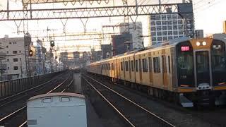 阪神1000系1608F 快速急行 近鉄奈良 行 今里通過