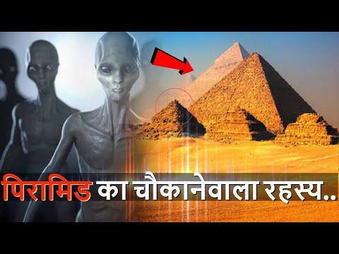 प्राचीन मिश्रवासियों के 20 सबसे घटिया रीती रिवाज देखकर दिमाग घूम जाएगा   Shocking Fact about Egypt