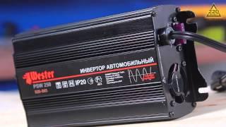 Преобразователь напряжения WESTER PSW250(http://www.220-volt.ru/catalog-77429/?ref=yb Преобразователь инверторный а/м WESTER PSW250 12-220В+USB 250Вт чистая синусоида В КОРОБКЕ..., 2014-04-09T08:10:59.000Z)