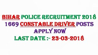 Bihar Police Recruitment 2018 – 1669 Constable Driver Posts | Apply Now