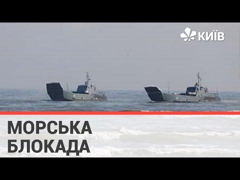 Чому Кремль заблокував прохід кораблів у Чорному морі?