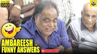 Ambarish Funny Answers To Reporters About Arjun Sarja Shruthi Hariharan | Ambrish Last Video
