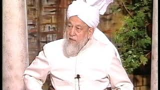 Tarjumatul Quran - Surah al-Muminun [The Believers]: 63 - 93