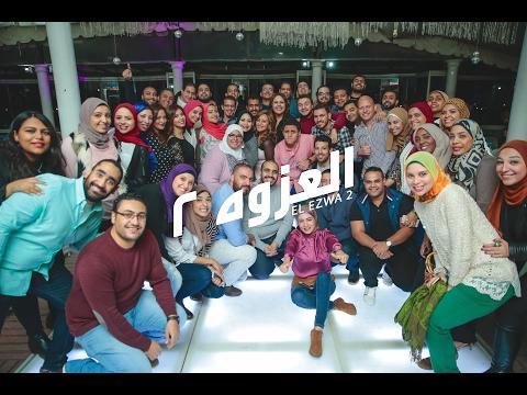 HSBC GSC Cairo Contact Centre 2016 Event - El Ezwa 2