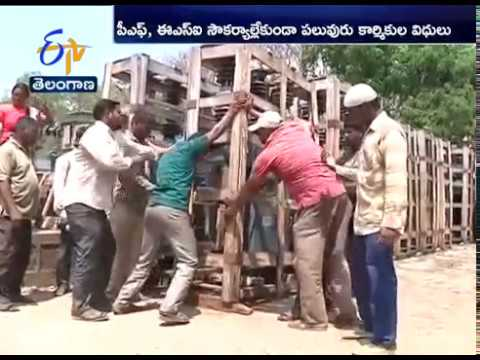 Regularization of Contract Employees | Power Outsourcing | KCR Promise | Instills Joy