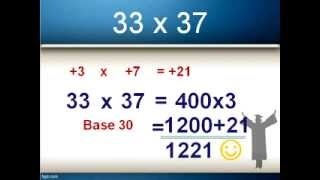 Base method of Multiplication: Base 20 and Base 30