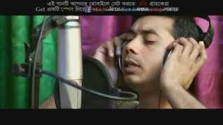 Mone Mone – Mamun Hossain Video Download