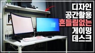 이런 컴퓨터 책상 보셨…