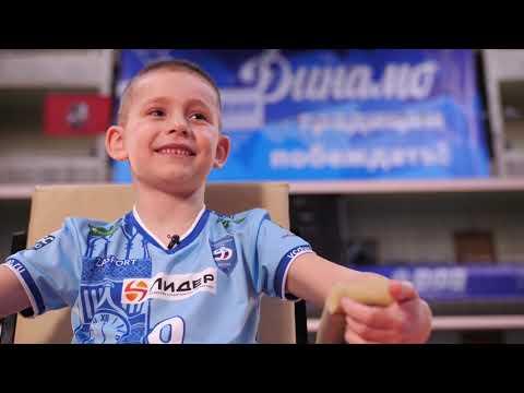 Видео: Молодые динамовцы о волейболе