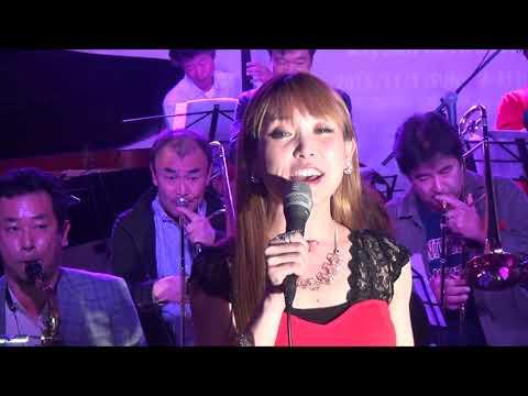VO 池田杏理 & Kiyomi Herd Jazz Orchestra