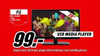 YOLO - ΤΗΛΕΟΡΑΣΕΙΣ F&U