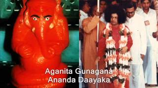 Pahi Gajanana Dina Vana - Sai Ganesha Bhajan