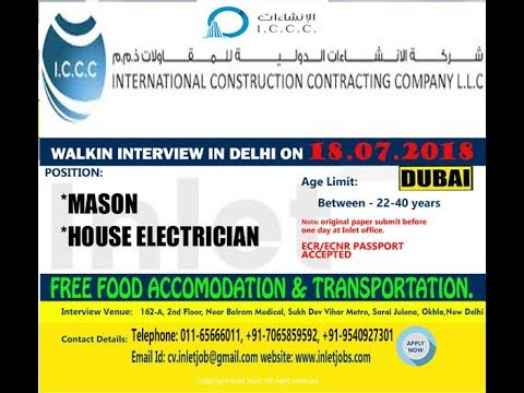 ICCC Company LLC UAE 👉Client Interview 18thy JULY at New Delhi Report Time  : 8 A M
