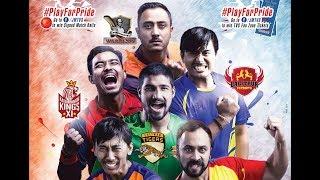 Nepali Cricket's Best Promotional Video Ever! TVS Everest Premier League(EPL) Official Video -
