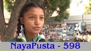 NayaPusta - 598
