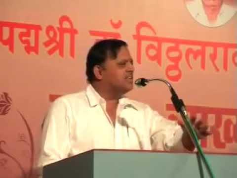 Avinash Dharmadhikari Inspirational Marathi Speech