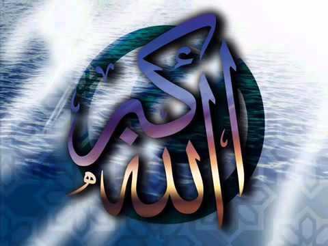 Her şer den korunma duası -AYET-EL KüRSİ-
