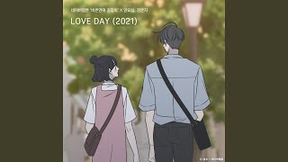 LOVE DAY (2021) (Romance 101 X Yang Yoseop, Jeong Eun Ji) (LOVE DAY (2021) (바른연애...