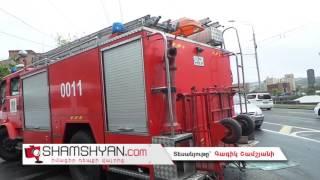 Երևանում բախվել են բեռնատարն ու հրշեջ մեքենան