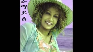 Eritrean music Helen Meles Guramayle(ጉራማይለ)
