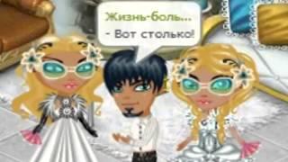 Аватария | Свадебный фотограф | Клип | #45