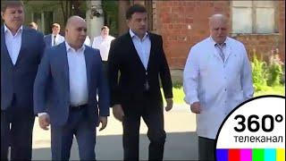 Андрей Воробьёв вручил сертификат на 1 млн рублей новому терапевту поликлиники  в Поварово