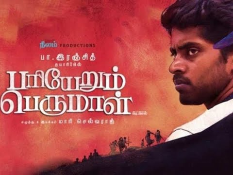 Pariyerum Perumal Movie Cut Seen