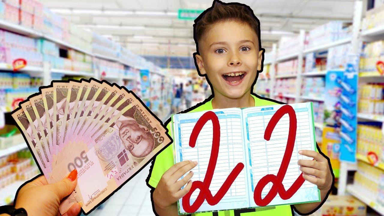 Серёжа не хочет УЧИТЬСЯ !!! Мама придумала челлендж в супермаркете // скетчи от fast sergey