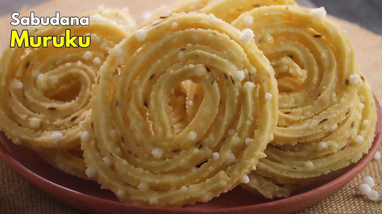 మరిచిపోలేని రుచితో సగ్గుబియ్యం మురుకులు | Sabudana / Saggubiyyam murukulu Recipe ||   @Vismai Food 
