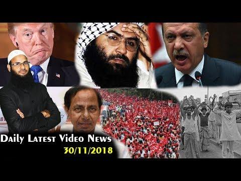 [30/11/2018] Daily Latest Video News: #Turky #Saudiarabia #india #pakistan #America #Iran