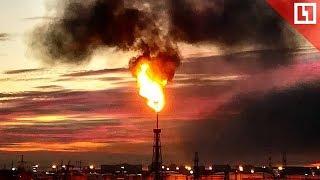 Горит нефтеперерабатывающий завод на юго-востоке Москвы в Капотне.