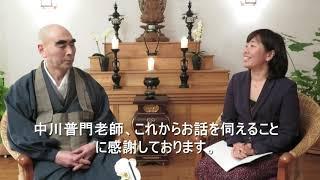Zur Ruhe kommen: Zen-Buddhismus und Klaviermusik / 「心静かに」―禅仏教の教えとピアノ演奏