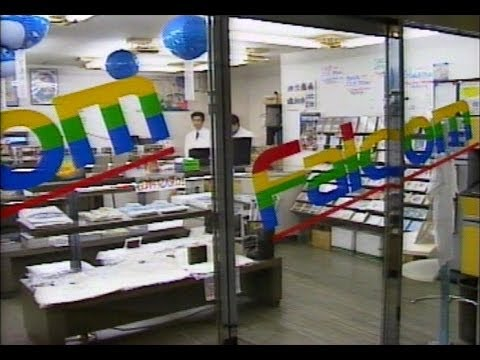 Tour of the Falcom® Store + Promotional Material (1993)