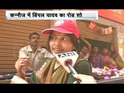 Live :CM Akhilesh Yadav's wife and local MP, Dimple Yadav roadshow in Kannauj