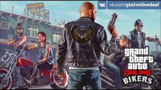 Помни любим скорбим 06.11.2016 DEAF Grand Theft Auto V Online