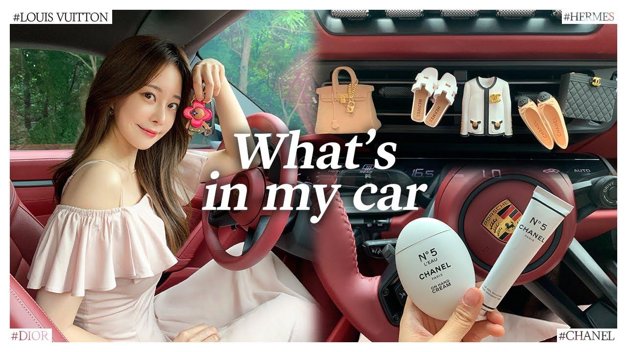 루이비통 언박싱, 샤넬, 디올, 에르메스 꿀템 소개💖 [What's in my car]