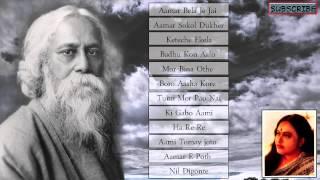 Rabindra Sangeet | Audio Jukebox | Kon Alo Lagalo Chokhe | Arundhuti Holmchowdhary | Gold Disc