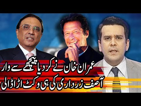 Center Stage With Rehman Azhar - 9 March 2018 - Express News