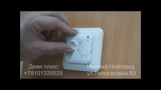 видео Особенности подключения теплого пола к терморегулятору и электричеству