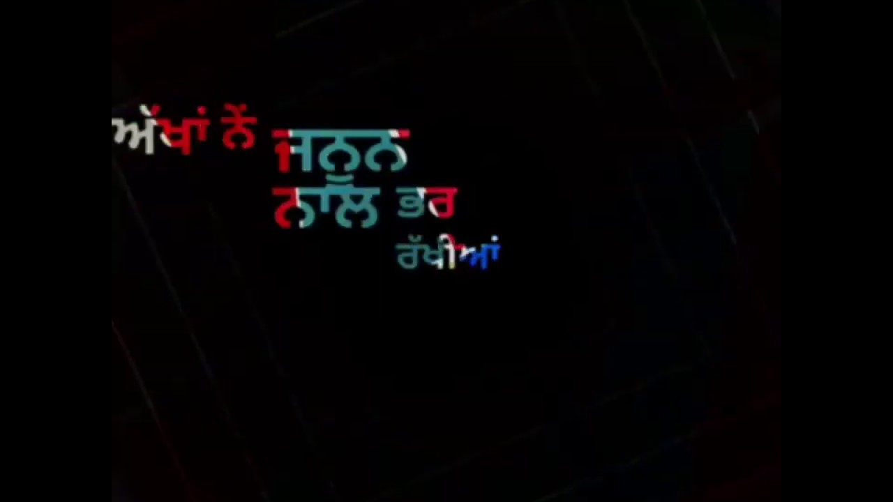 New Punjabi Status Black Background