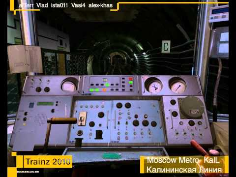 Trainz: ReaL Moscow Metro: KalL