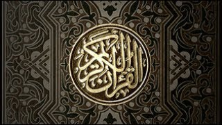 Salah Al Budair   050   Qaf