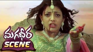 Ram Charan & Kajal Falling From Mountain || Magadheera Movie || Geetha Arts