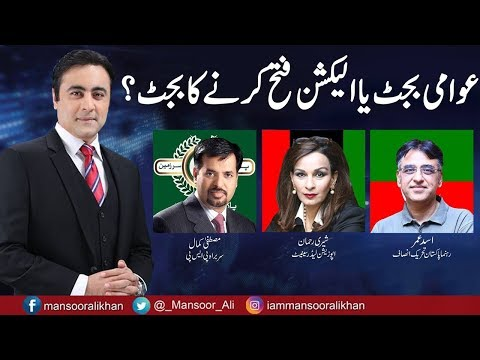 To The Point With Mansoor Ali Khan - 27 April 2018 - Express News