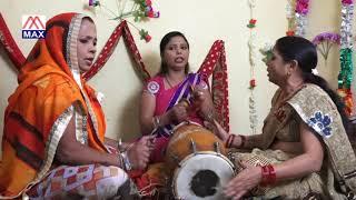 Maiya Meri Kanak Sawli Hindi Ladies Sangeet Shaadi Vivah Ke Geet Sung By Mithlesh,Geeta, Munni devi,