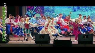 2018/11/04 – Танцы народов России (ансамбль танца «Конфетти»)