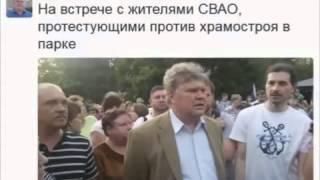Кому мешает строительство Храма на Торфянке в Москве?(Действительно ли жители